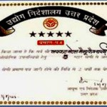 Certificate For 5 Star Export House